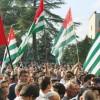 Abhazya Cumhuriyeti Ticaret ve Sanayi Odasından Proje
