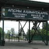 Abhazya – Rusya Sınırı İhlalleri